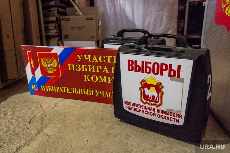 Встречу на молодежной дискуссионной площадке посвятили выборам в органы власти