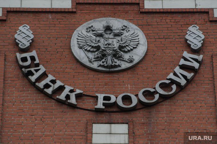 Цб сильно снизил прогноз оттока капитала из россии из-за санкций компании не смогут много занимать за