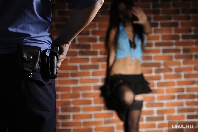 Прозвища для проституток Так