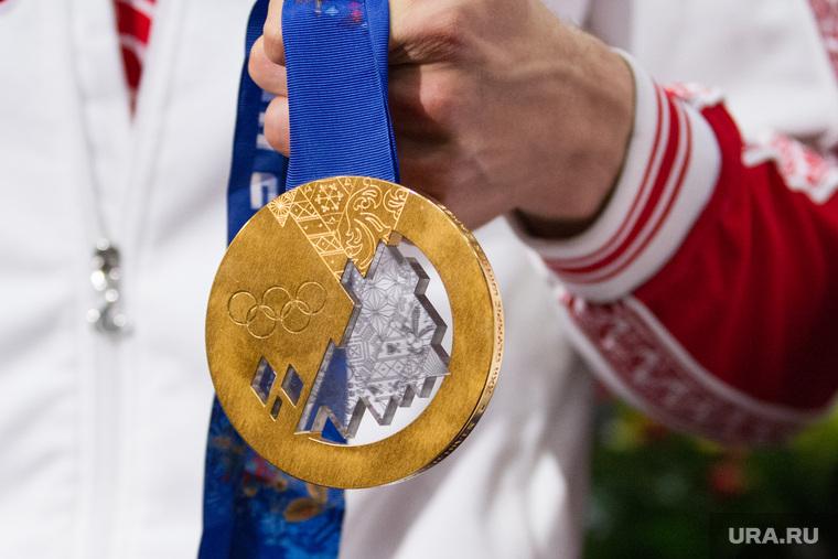 есть ли в медалях олимпиады золото ритуал следует проводить