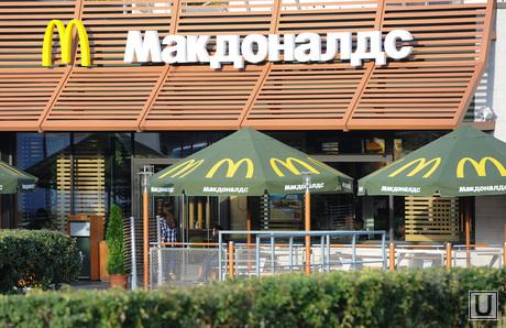 Фотографии ресторана макдональдс в клине