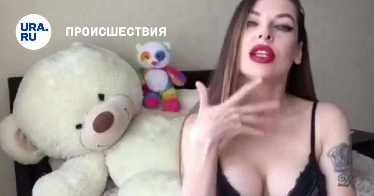 Слив Наташи Красновой