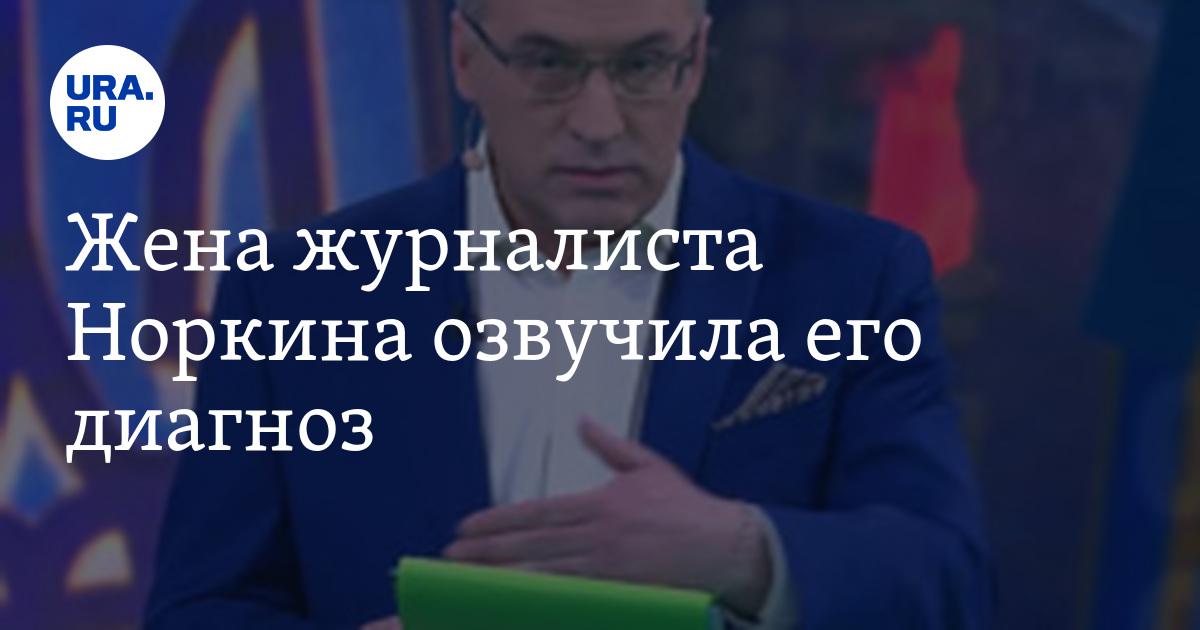 Норкин Лучшие Анекдоты