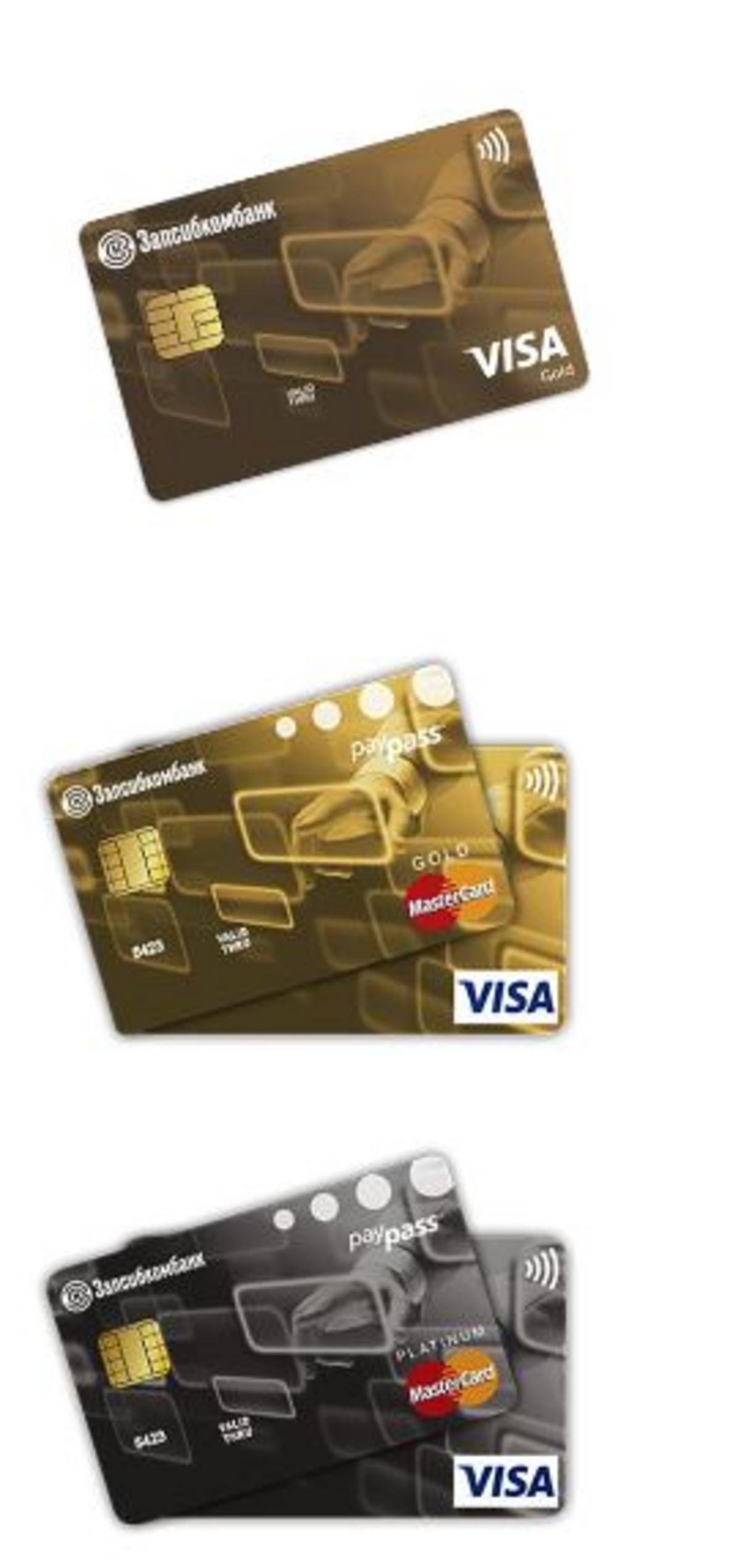 заявка на кредитную карту запсибкомбанка