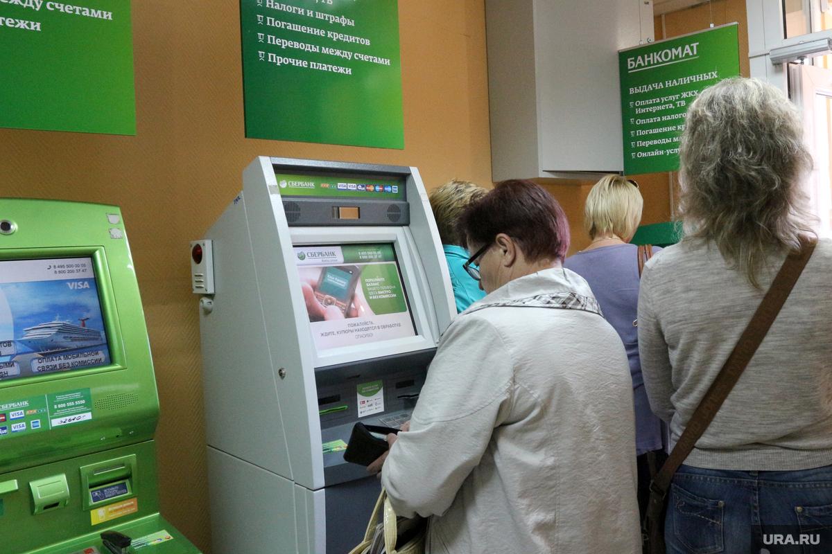 Газпромбанк оренбург калькулятор кредита