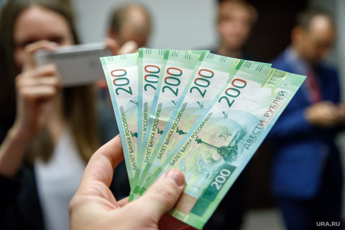 деньги от частных лиц екатеринбург хоум кредит банк энгельс карта свобода партнеры