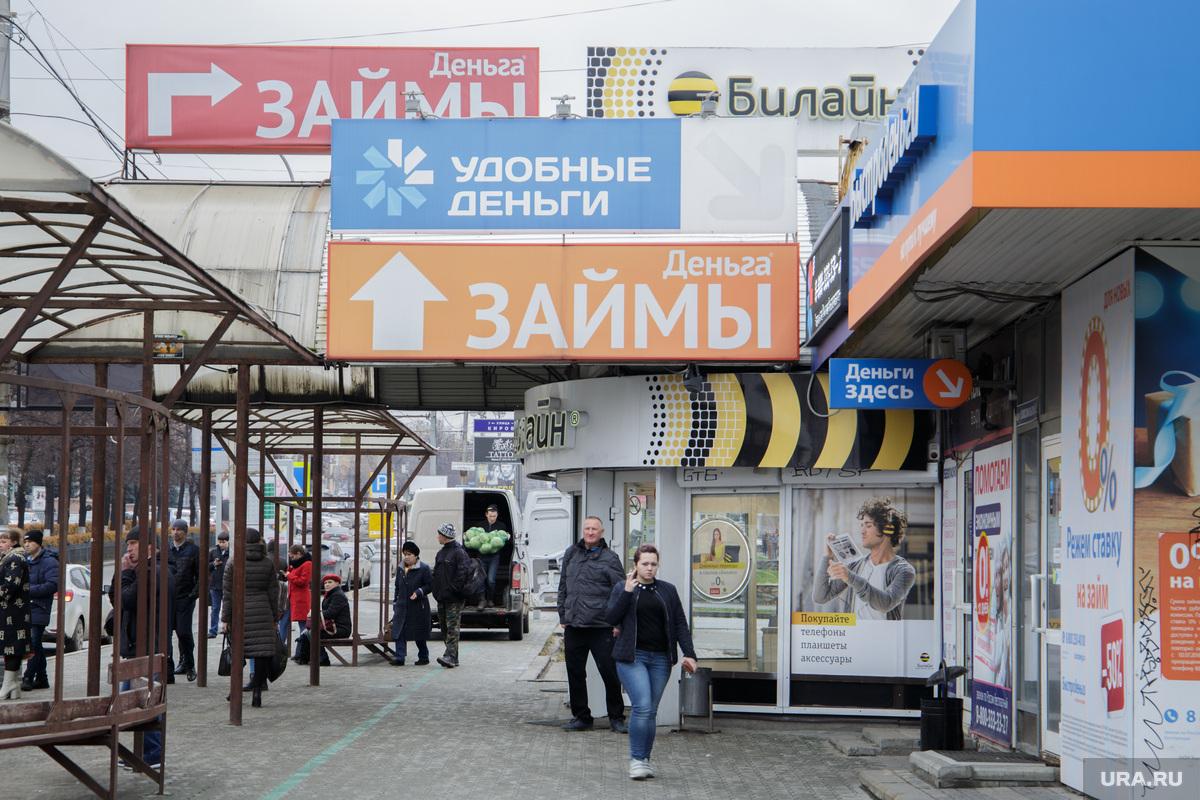как взять кредит в теле2 на телефон казахстан