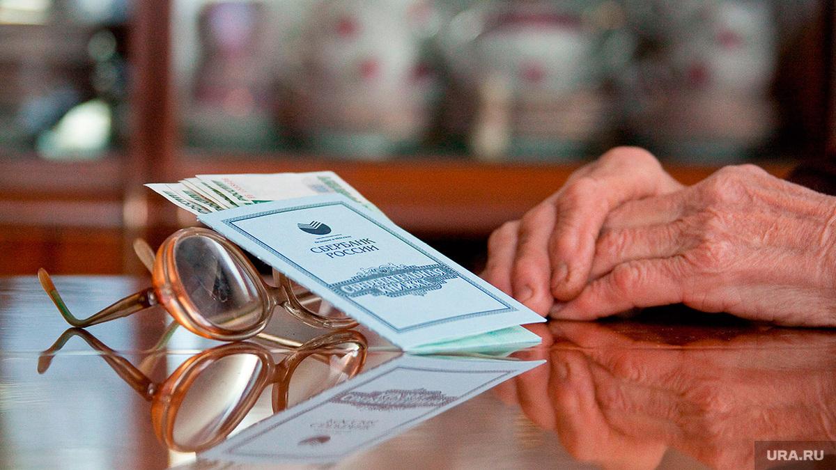 Долги по кредитам вычитают из пенсии
