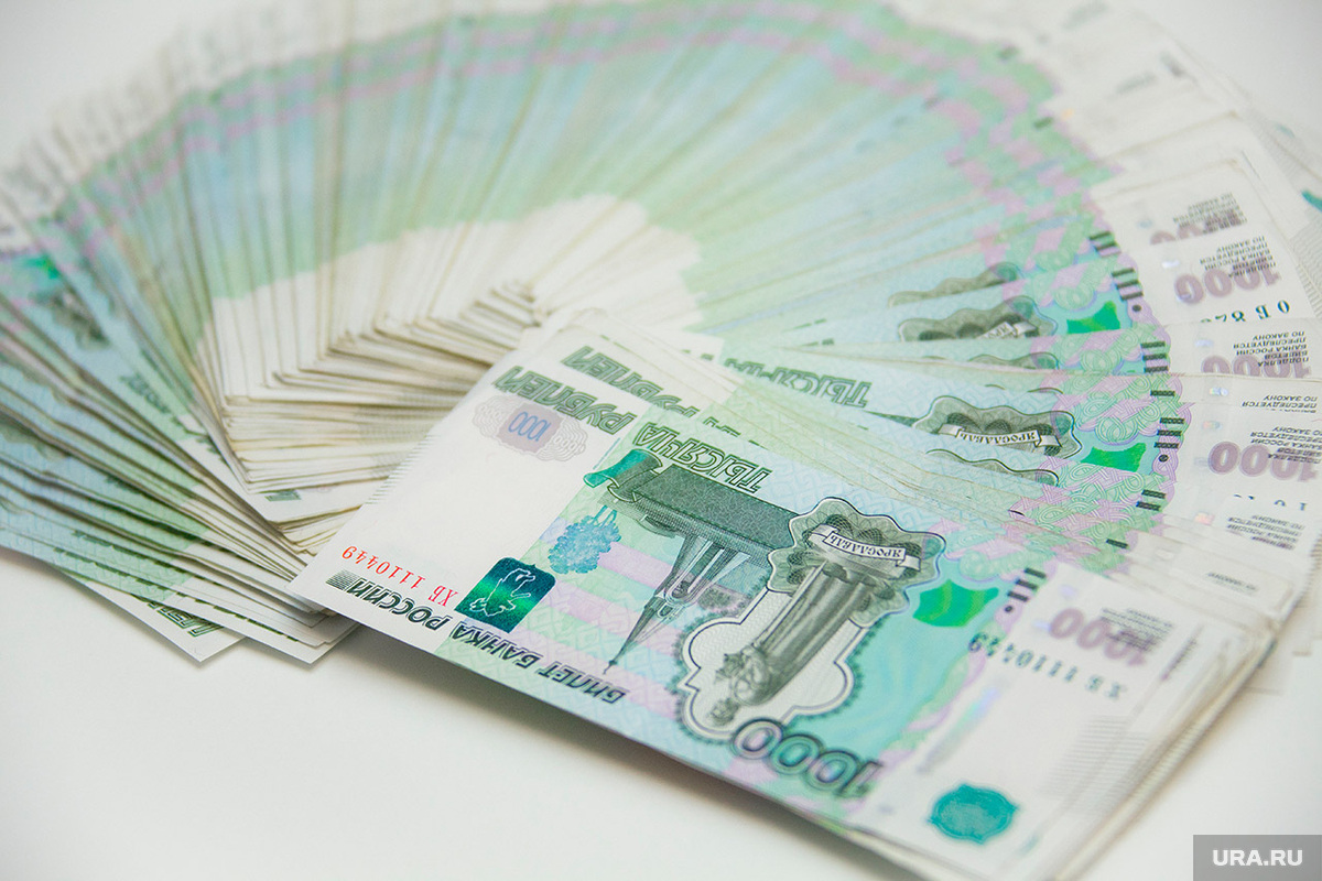 деньги в долг мфо екатеринбург программа для получения кредитов