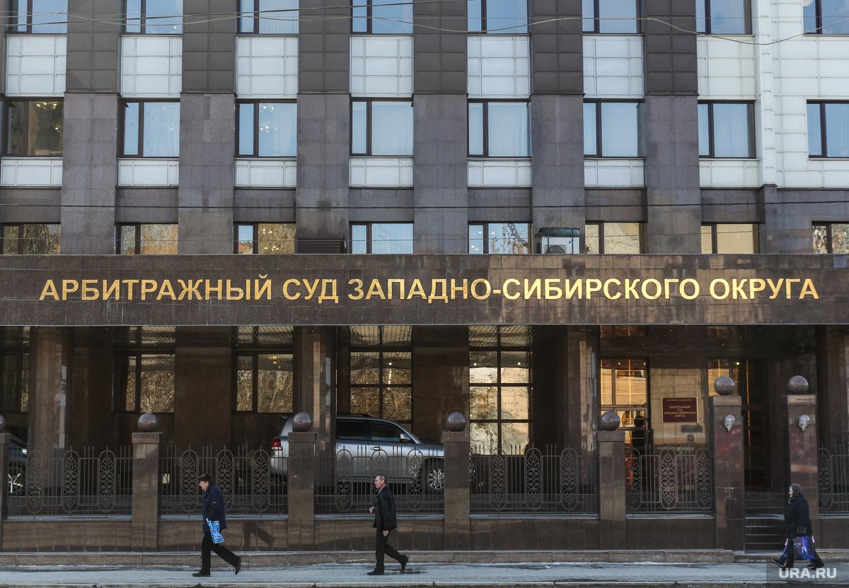 московский кредитный банк тюмень официальный сайт кредит на 500 тысяч рублей калькулятор