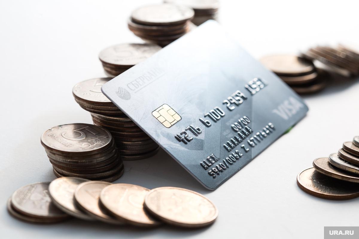 Банки челябинска низкие ставки по кредитам