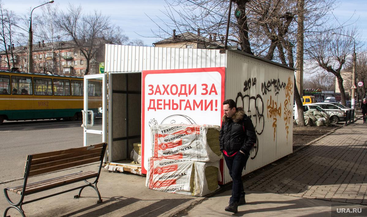 списание кредитов тюмень ипотека без первоначального взноса пермь 2020