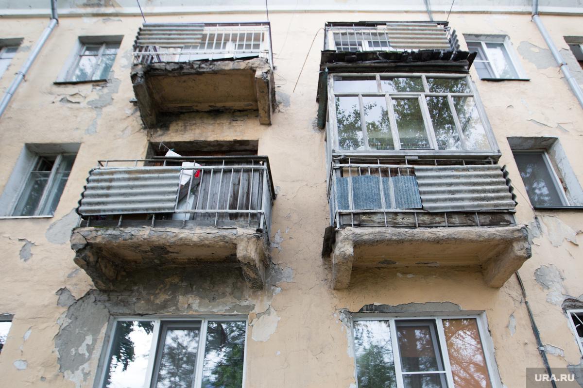 отчет об оценке квартиры в аварийном доме