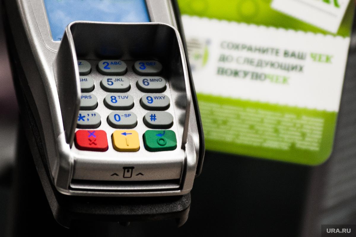 крупнейшие банки отказались выдавать кредиты в магазинах