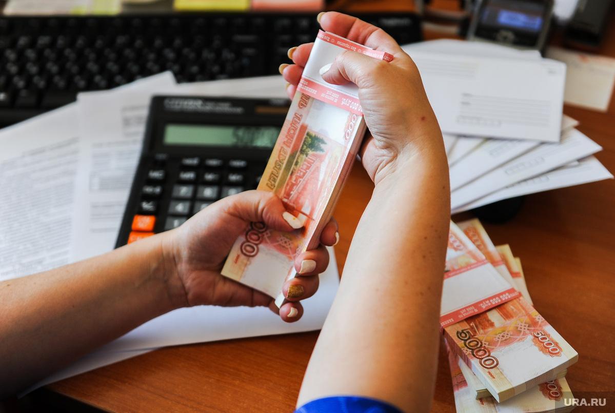 локо банк получение кредита