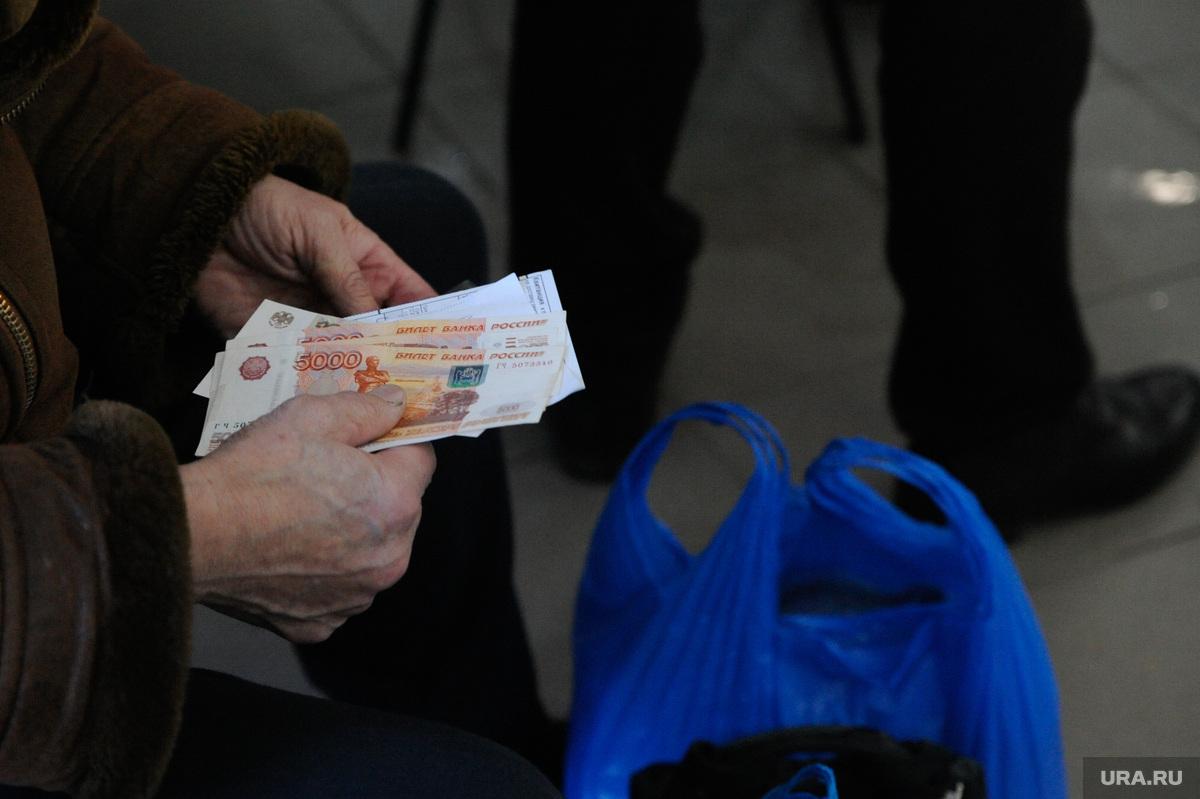 Можно ли получить повышенную пенсию минимальная пенсия ханты мансийск