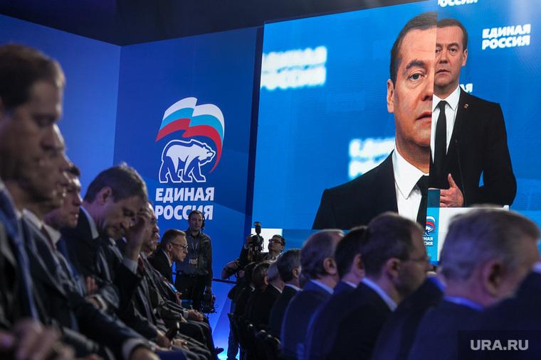https://s.ura.news/760/images/news/upload/2016/02/07/177362_15_saezd_ER_Vtoroy_deny_Moskva__saezd_er_250x0_5616.3744.0.0.jpg