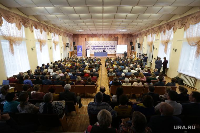 Поездка губернатора Решетникова в Кунгурский район и встреча с партактивом Единой России. Пермь