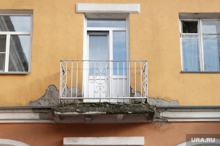 ГородКурган, балкон