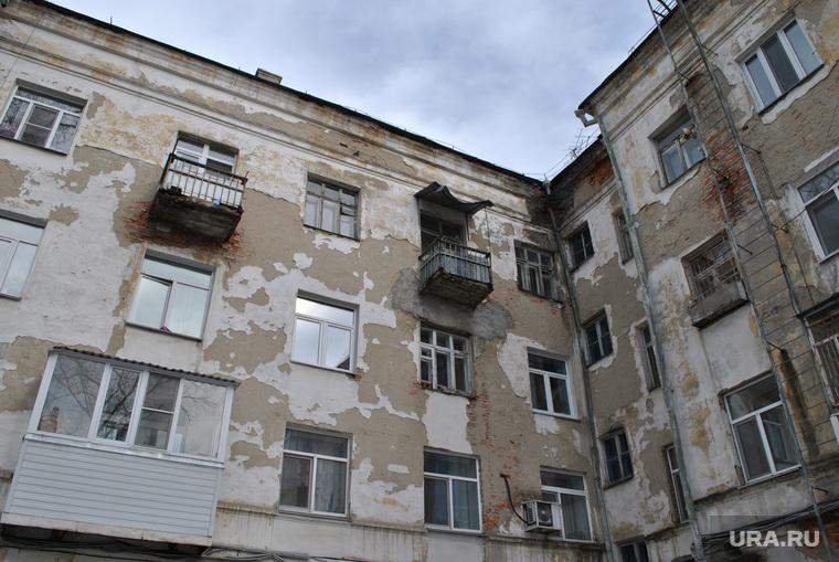 курган фасады ул Ленина, курган фасады