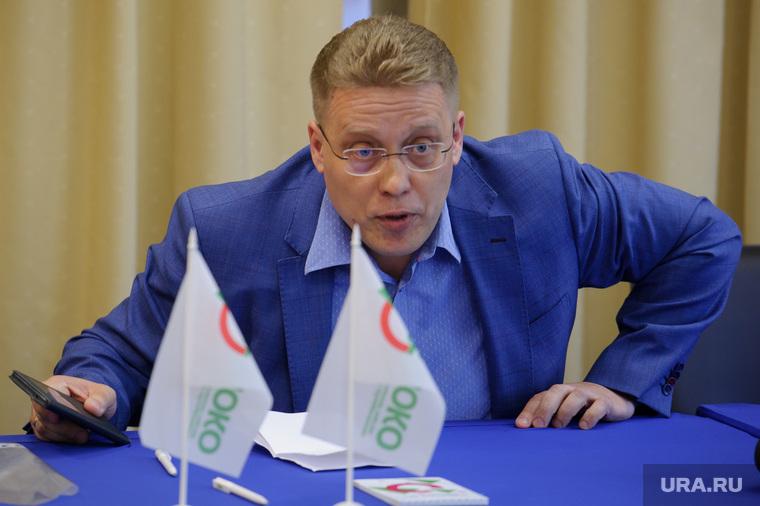 Конференция партии Яблоко в Екатеринбурге, переверзев юрий