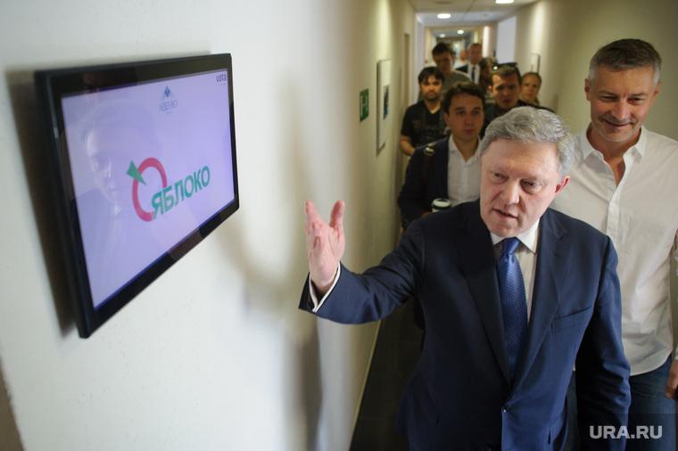 Конференция партии Яблоко в Екатеринбурге, ройзман евгений, явлинский григорий, партия яблоко