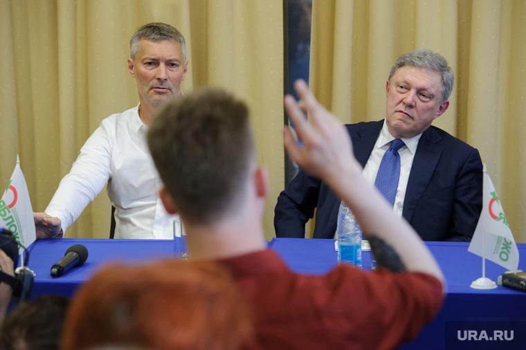 Конференция партии Яблоко в Екатеринбурге, ройзман евгений, явлинский григорий