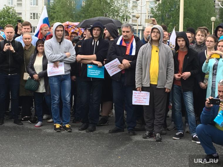 Митинг Навального. Нижневартовск