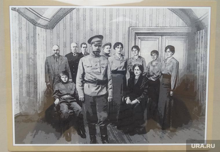Зал Романовых в краеведческом музее и Поросенков Лог, царская семья
