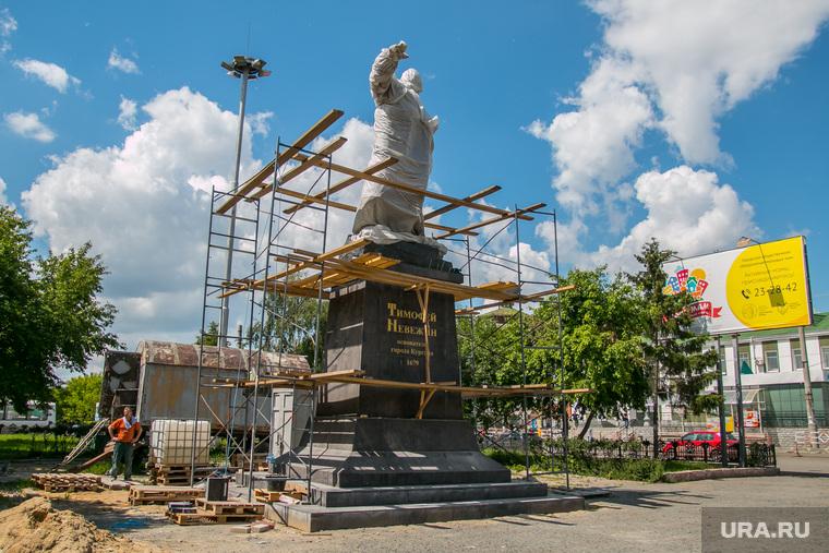 Реконструкция привокзальной площади в городе. Курган, привокзальная площадь, памятник тимофею невежину