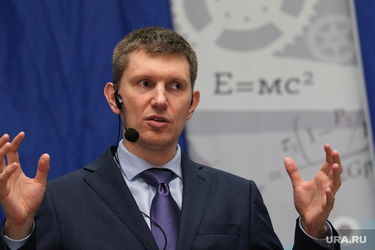 Губернатор Решетников в Политехе на встрече со студентами. Пермь, решетников максим