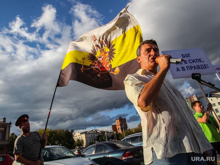 """Митинг против фильма Алексея Учителя """"Матильда"""". Тюмень, ракша игорь"""
