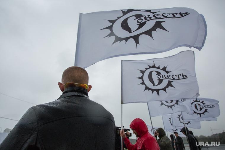 Митинг партии КПРФ против терроризма. Сургут, флаги, митинг, совесть