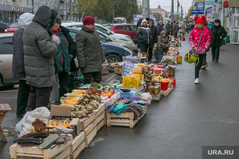 Центральный городской рынок. Курган, уличная торговля, частники