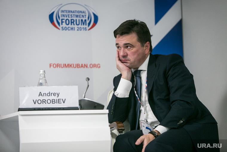 """Международный инвестиционный форум """"Сочи-2016"""", второй день. Сочи, воробьев андрей"""