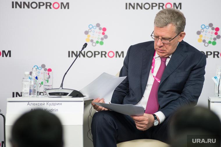 ИННОПРОМ-2017. Второй день международной выставки. Екатеринбург, кудрин алексей