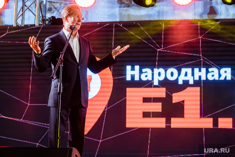 Церемония вручения премии Е1. Екатеринбург, шкулёв