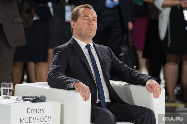 """Форум """"Открытые инновации"""". Москва, медведев дмитрий"""