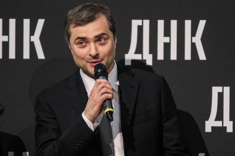 Владислав Сурков, сурков владислав