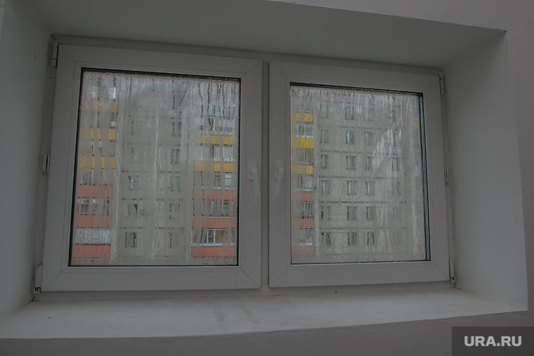 Жилые дома, построенные по программе переселения из ветхого и аварийного жилья. Курган, запотевшее окно