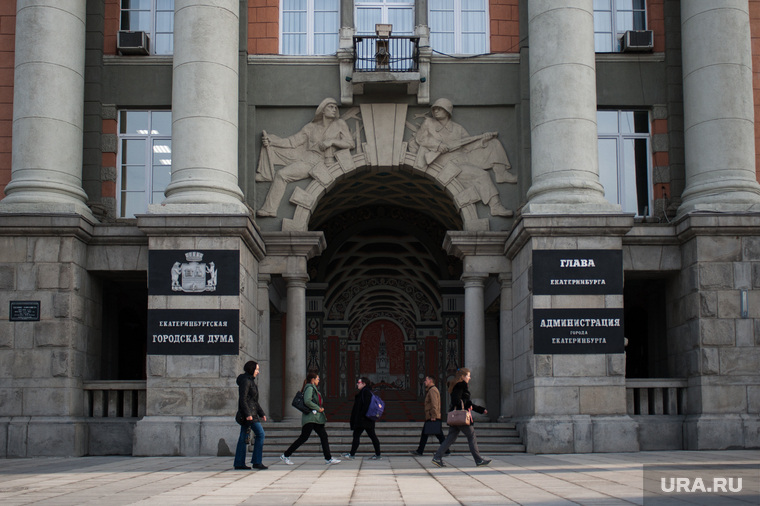 Екатеринбургская городская Дума, горсовет, главный вход, мэрия, гордума, здание, екатеринбургская городская дума, администрация города екатеринбурга