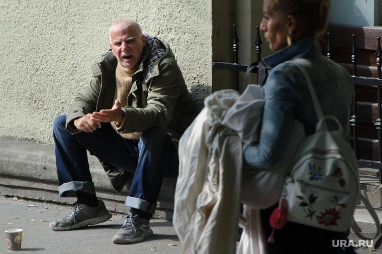 Виды Будапешта. Венгрия, попрошайка, бомж, бездомный, нищий, прожиточный минимум