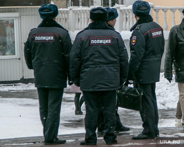 Курганская полиция. афиша Матильды. Курган, кинотеатр россия, полиция, собрание людей