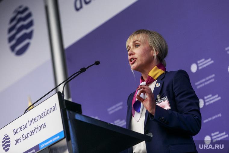 Презентация Екатеринбургом заявки на проведение Expo-2025 в Париже. Париж, сагайдак светлана