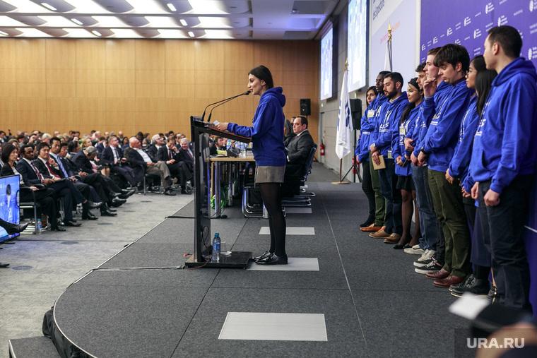 Презентация Екатеринбургом заявки на проведение Expo-2025 в Париже. Париж, молодежь, французская делегация, bie, генеральная ассамблея выставок