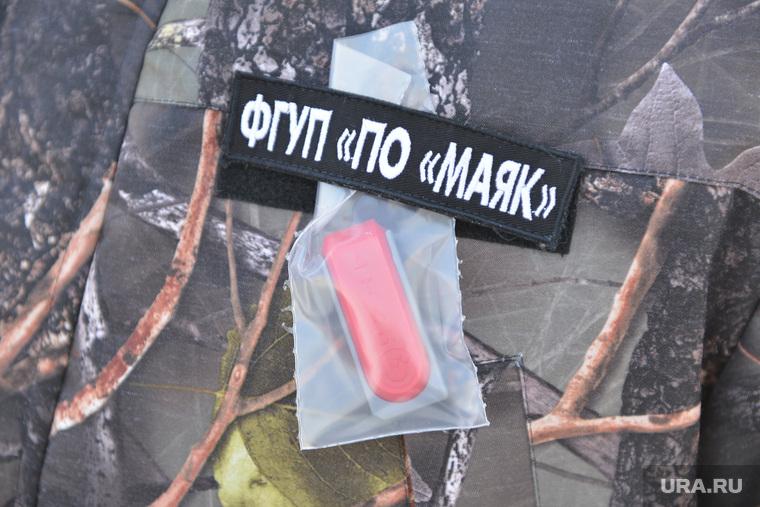 Озеро Карачай. Ликвидаторы. Радиация. Озёрск. Маяк. Челябинск., по маяк