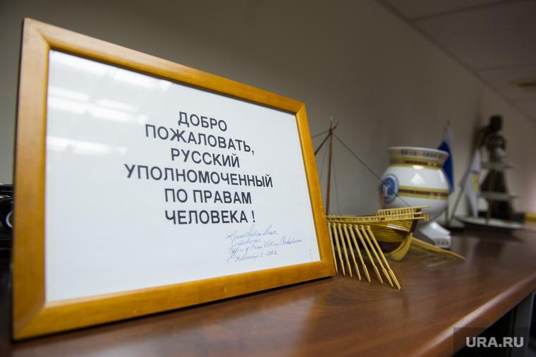 Интервью с Татьяной Мерзляковой. Екатеринбург