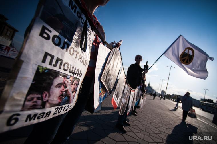 Митинг в поддержку Вологжениновой. Екатеринбург, митинг, болотная площадь, 6мая