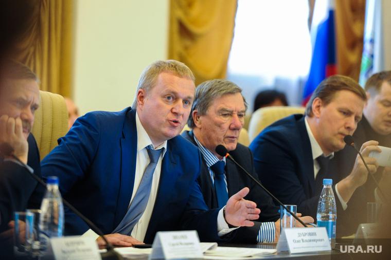 Заседание  рабочей группы Общественной палаты по  вопросу строительства Томинского ГОК. Челябинск, дубровин олег