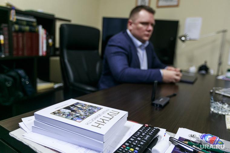 Интервью с Алексеем Чадаевым. Москва, чадаев алексей, путин-наши ценности, книга